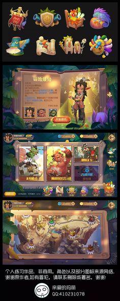 游戏UI界面设计 UI 游戏UI 白墙 ...