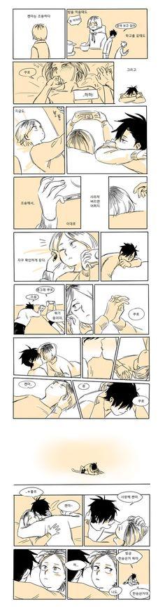 Kuroo X Kenma, Haikyuu Kageyama, Haikyuu Fanart, Kagehina, Haikyuu Anime, Manga Cute, Cute Anime Guys, Tsukkiyama, Volleyball Anime