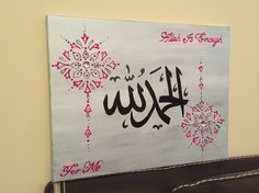 Islamic canvas Islami calligraphy  Muslim wall art https://www.etsy.com/listing/228174863/alhamdulillah-calligraphy-islamic-canvas