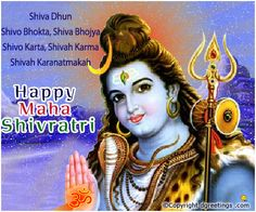 Send auspicious wishes to friends and loved ones on the occasion of Maha Shivaratri.