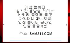 엠카지노\\【 LOU82。COM…