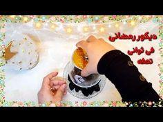 اعاده تدوير/زينه رمضان/ديكورات رمضان 2021 افعليها بنفسك/diy.room.decor.diy.ramadan - YouTube Diy Storage Jars, Versace Slippers, Flowers, Royal Icing Flowers, Flower, Florals, Floral, Blossoms