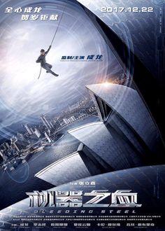 Film BLEEDING STEEL - Film Jackie Chan Terbaru