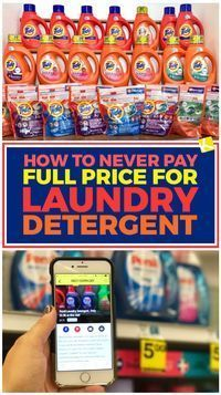 How to Never Pay Full Price for Laundry Detergent - - Laundry. Most of us hate doing it. Check out these tips, and learn how to never pay full price for laundry detergent ever again! Hunt down laundry detergent coupons with the fr.