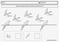 Το νέο νηπιαγωγείο που ονειρεύομαι : Φύλλα εργασίας με χελιδόνια Swallow Bird, Easter Activities, Worksheets, Homeschool, Crafts For Kids, Birds, Spring, Blog, Phones