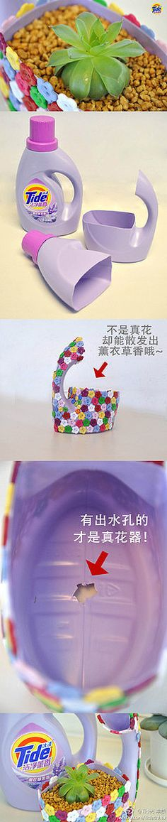 DIY Buttoned Planter from Tide Softener Bottle | www.FabArtDIY.com LIKE Us on Facebook ==> https://www.facebook.com/FabArtDIY