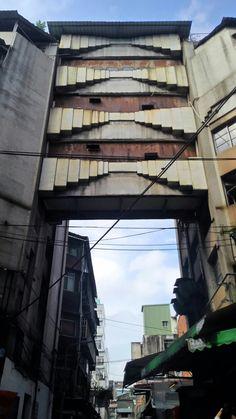華陰街四層天橋
