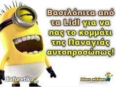 Funny Greek Quotes, Lidl, Just For Laughs, Make Me Smile, Minions, Jokes, Xmas, Inspirational Quotes, Messages