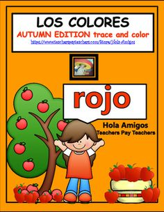My younger students love these, and I put these on the back of my older students work pages for early finishers. It is a wonderful reinforcement that is educational and fun.   Colors included:  café/marrón,  rojo,  Azul,  amarillo,  anaranjado,  verde,  morado,  blanc,o  negro,  gris. #maestras #professor # spanishteacher