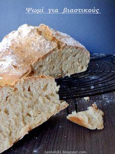 Φρέσκο ψωμί με προσπάθεια 5 λεπτών & χωρίς ζύμωμα | Tante Kiki | Bloglovin'