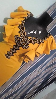 African Wear Dresses, Latest African Fashion Dresses, Ankara Short Gown Styles, Iranian Women Fashion, Sexy Photography, Maxi Dress With Sleeves, Classy Dress, Traditional Dresses, Meeting Outfit