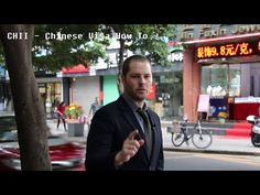 China, How it is - China Visa How to - YouTube
