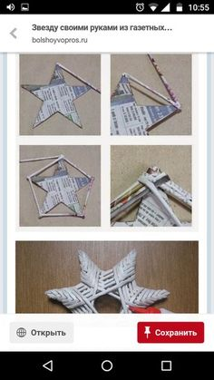 1 million+ Stunning Free Images to Use Anywhere Christmas Origami, Christmas Crafts For Kids, Xmas Crafts, Craft Stick Crafts, Simple Christmas, Diy Crafts For Kids, Fun Crafts, Willow Weaving, Paper Weaving