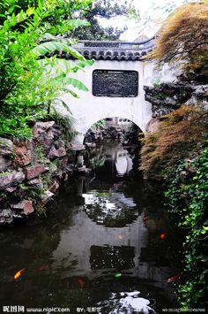 Suzhou gardens, 苏州园林, Suzhou, China  ❤❤❤