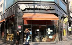 Jean Boulangerie bakery - Exit 4 of Nakseongdae (낙성대역) Station Line 2