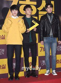 Xiumin, Chen, Sehun - 171113 'Room No.7' VIP première  Credit: mydaily. ('7호실' VIP 시사회) Cute Funny Pics, Funny Pictures, Exo 2017, Exo Korean, Exo Xiumin, Chinese Boy, Boy Groups, Kpop, Photoshoot