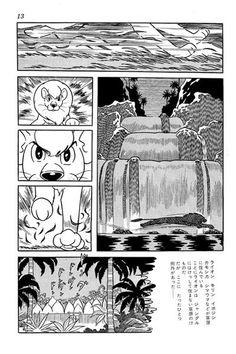 Osamu Tezuka father of anime and manga