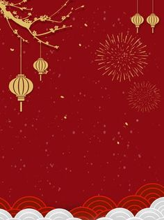 New years day new year red festive fireworks background background chinese new