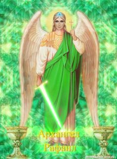 .Archangel Raphael