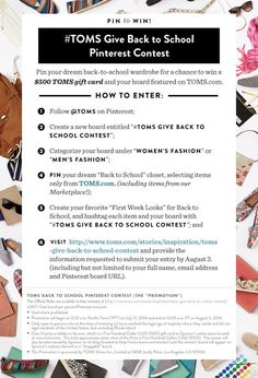 #TOMS Give Back to School Contest
