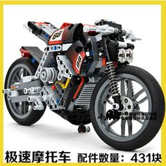 Cheap toys for, Buy Quality toys for children directly from China compatible with lego Suppliers: DIY Toys for children Building Blocks rapid motor self-locking bricks Compatible with Lego Technic 8051 Motorbike Lego Cars, Lego Plane, Legos, Lego Motorbike, Technique Lego, Best Rc Cars, Diy Educational Toys, Lego Pictures, Amazing Lego Creations