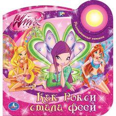 ¡Nuevo libro Winx Club Believix en Rusia! http://poderdewinxclub.blogspot.com.ar/2013/09/nuevo-libro-winx-club-believix-en-rusia.html