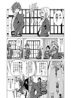 阿東 里枝・17日0時重大発表あり (@tanimikitakane) さんの漫画 | 419作目 | ツイコミ(仮) Manga Girl, Diagram, Comics, Anime, Cartoon Movies, Cartoons, Anime Music, Comic, Animation
