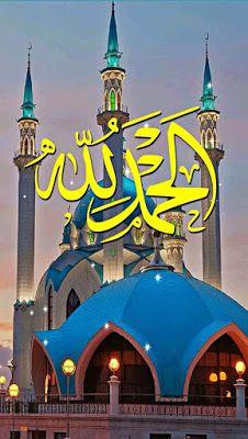 خلفيات اسلامية حديثة للموبايل Islamic Wallpapers أجدد صور اسلامية ودينية للموبايل وخلفيات اسلامية بجودة Hd أحدث Broadway Shows Smartphone Wallpaper Smartphone