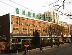#Green tree apartment guang ming qiao  ad Euro 36.37 in #Hrs #Hotel
