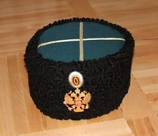 WWI Papakha Imperial Russia Military Don Cossack Officer RIA Hat ...