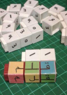 UPDATE: Doc. modifié, lettre manquante et cubes pour les voyelles ajoutés Doc. modified, missing letter and arabic vowels...