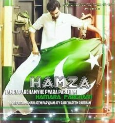 14 August Images, 14 August Quotes, 14 August Pics, 14 August Dpz, Independence Day Pictures, Pakistan Independence Day, Happy Independence Day, 14 August Wallpapers, Nasir Hussain