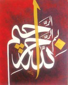 DesertRose♡Bismillah in Calligraphy by Nazeer Ahmed♡