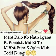 Sahi kaha ek tu school mai log har time mere baalo k peeche hote hain ufff itna gussa ata hai . Crazy Girl Quotes, Attitude Quotes For Girls, Girl Attitude, Crazy Girls, Girly Quotes, Jokes Pics, Jokes Quotes, Fun Quotes, Hindi Quotes