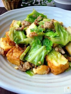 Home Recipes, Asian Recipes, Dinner Recipes, Cooking Recipes, Ethnic Recipes, Japanese Dishes, Japanese Food, Tofu Dishes, Fried Vegetables