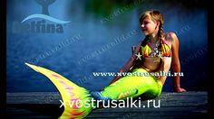 Хвост русалки для плавания Tropikana Lime