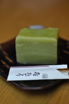 Matcha Uiro steamed cake, Nagoya, Japan 挽き茶ういろ