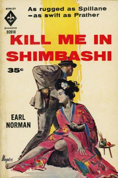 """Kill me in Shimbashi"" - Art by Robert Maguire"