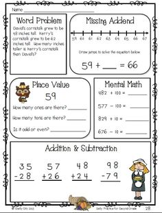 Printables Common Core 2nd Grade Math Examples pinterest the worlds catalog of ideas thanksgiving daily practice for second grade aligned with common core math standards word problems