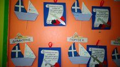 Η Ζουζουνοπαρέα μας: Μάρτιος 2014 28th October, Class Decoration, Always Learning, Map, Frame, School, Picture Frame, Location Map, Maps