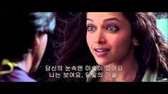 나가수3 P4- 그대와 영원히(Forever with you) A+B-양파(Yangpa) Lyrics Ver.+Bollywood ...