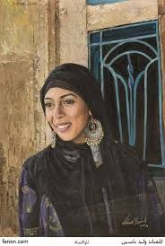 Image result for Waleed Yassin ~~Egypt 1961