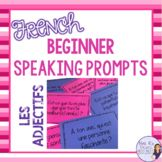 Mme R's French Resources Teaching Resources | Teachers Pay Teachers Homework Incentives, French Adjectives, Cognates, French Stuff, Irregular Verbs, French Resources, Context Clues, French Teacher, How To Speak French
