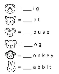 Kindergarten Phonics - Best Coloring Pages For Kids