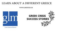 In the past few years, when someone talks about Greece everyone's mind goes to austerity, crisis, Memoranda and recession. This is not the whole story. There is a different Greece, one which is industrious, innovative and vibrant.