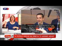 subscribe https://tinyurl.com/hellenicnewsfeed https://www.youtube.com/watch?v=JTFxBY_dYjk Δηλώσεις Αλέξη Τσίπρα κατά την προσέλευση στο Συμβούλιο της Ευρώπης ΕΡΤ WebTV Δηλώσεις Τσίπρα κατά την προσέλευση στο Συμβούλιο της Ευρώπης «Ιδιαίτερα στις μέρες μας, στις οποίες εκτυλίσσονται δύσκολες γεωπολιτικές εξελίξεις, χρειαζόμαστε την ΕΕ να είναι ένας ισχυρός περιφερειακός και διεθνής παράγοντας. Αυτό σημαίνει, πρώτα απ' όλα, υποστήριξη σε όλα τα κράτη-μέλη…