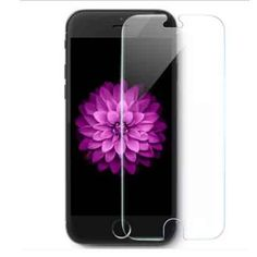 Shop all our latest and greatest innovative technology accessories at affordable prices! Gadgets And Gizmos, Tempered Glass Screen Protector, Iphone 6, Cover, Products, Slipcovers