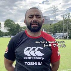 Japan Rugby(@japanrugby_jrfu) • Instagram写真と動画 Rugby, Japan, Mens Tops, T Shirt, Fashion, Moda, Okinawa Japan, Tee Shirt, Fashion Styles