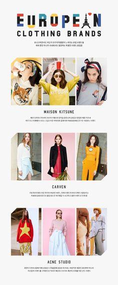 WIZWID:위즈위드 - 글로벌 쇼핑 네트워크 Web Design, Graphic Design, European Clothing Brands, Event Page, Web Layout, Layout Template, Banner Design, Promotion, Web Top