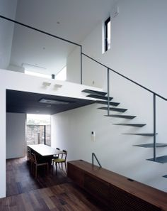 apollo architects design earthquake-resistant sign house - designboom   architecture & design magazine
